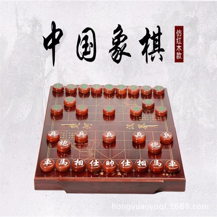 天然玉石 玉髓中国象棋 玛瑙家居休闲礼品摆件 玉器工艺品批发