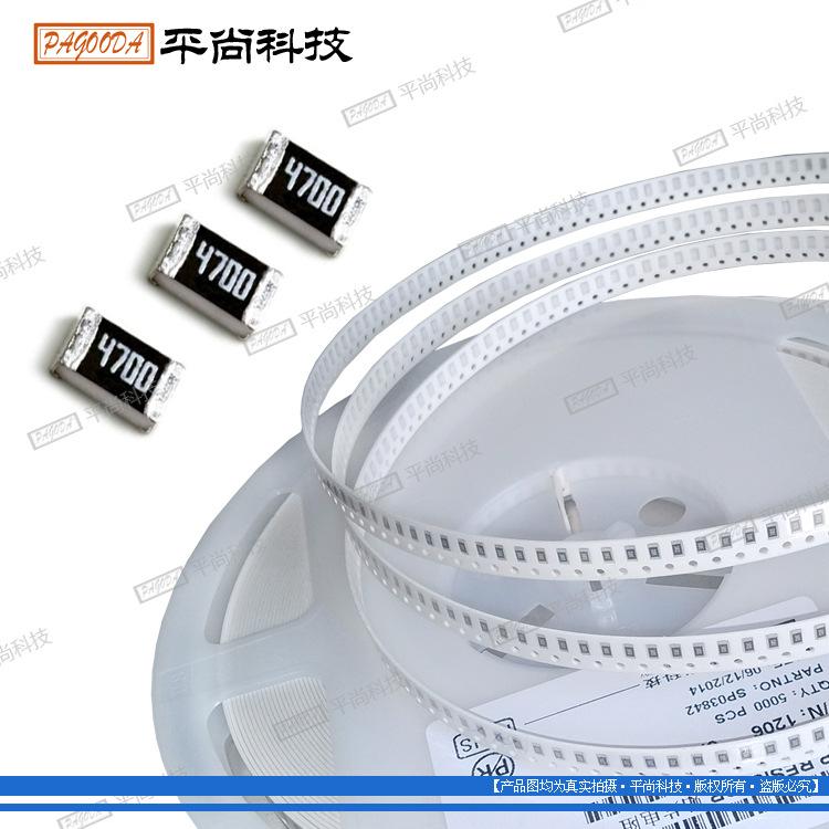 全系列贴片压敏电阻代理直销 0603 VC060305A150RP品质优良 价格实惠