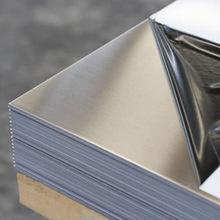 瓦楞板 批发201冷轧不锈钢板 2B板镜面冷板可加工定制不锈钢 钢板