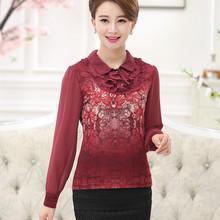 一件代发 新款秋季女装雪纺袖t恤修身显瘦中年妈妈装长袖女式衬衫