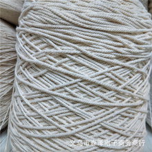 棉绳 绳子 棉绳棉线 捆绑绳子 棉绳带 吊牌棉绳 织带