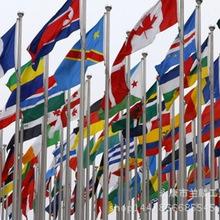 2017新款 厂家直销4号外国旗 万国旗 香港澳门区旗 尺寸国家齐全