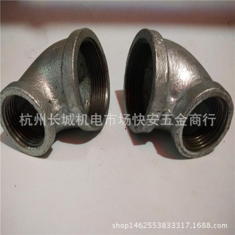 玛钢变径弯头/异径/1寸镀锌内丝铁弯头变4分6分dn25*dn15/dn20*15
