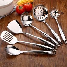 不锈钢厨具六件套 家用烹饪勺铲套装 火锅勺漏勺厨房用具定制logo