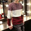 2017 new winter striped sweater men s casual men's Sweater Jacket Mens Black and white T-shirt