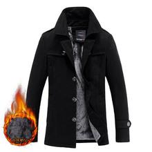 冬季新款男士加绒风衣 男式纯棉保暖风衣外套 大码保暖夹克风衣男