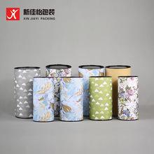 茶葉罐牛皮紙茶葉盒 供應環保紙筒紙罐茶葉包裝禮盒包裝廠家直銷