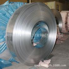 批發日本進口SK5彈簧鋼 sk5熱處理彈簧鋼帶0.25mm 規格齊全
