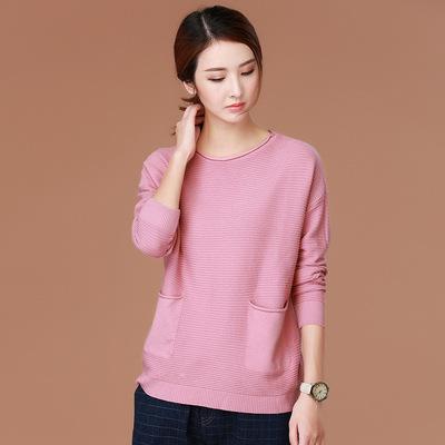 Áo len nữ thời trang, kiểu dáng sang trọng, phong cách thu đông