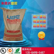 塑料薄膜830851F4-838