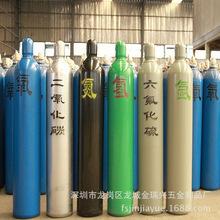 无缝钢瓶40L氩气瓶  二氧化碳瓶  氧气瓶 氮气瓶 氢气瓶