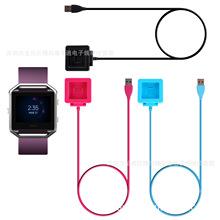 適用于fitbit blaze智能手表充電線 BLAZE充電線 數據線 帶芯片