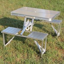 厂家铝合金连体折叠桌便携式桌椅 组合折叠椅户外折叠桌批发