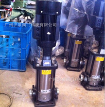 不銹鋼立式多級泵 CDLF1-100高溫管道離心泵