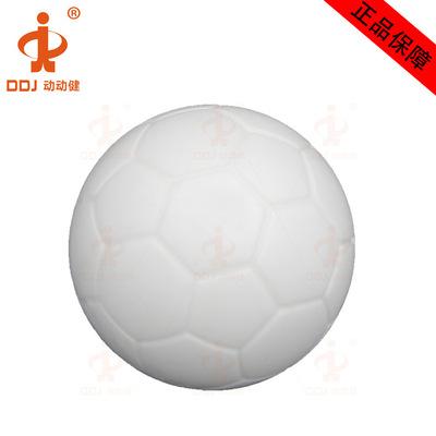 动动健桌上足球配件 塑料树脂足球 32 31mm桌式足球 桌面足球纯白