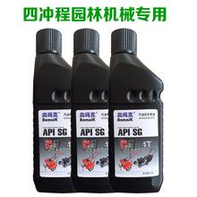 浸酸剂59C-59385