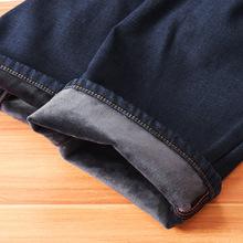 2018冬季青年加绒牛仔裤男直筒宽松弹力加厚保暖大码男士休闲长裤