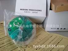 日本原裝電位器 MIDORI  CPP-45B 500 歐 20K