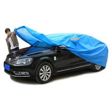 通用車型鋁膜防雨防曬防凍罩便捷拉桿半自動汽車車衣車罩一件代發