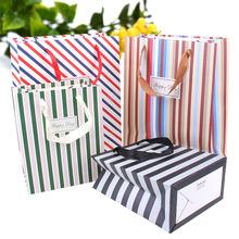厂家批发质优价廉购物纸袋 条纹斜纹手提袋 彩色环保礼品纸袋