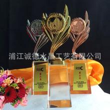 厂家供应金银铜金属人奖杯 水晶地球仪奖杯 团队比赛奖杯奖牌定做
