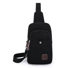 2016新款韩版休闲帆布男式胸包 单肩斜挎小包 户外旅行手机包