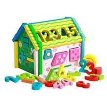 木质宝宝DIY立体积木拼装玩具儿童益智形状数字木制拆装房子批发