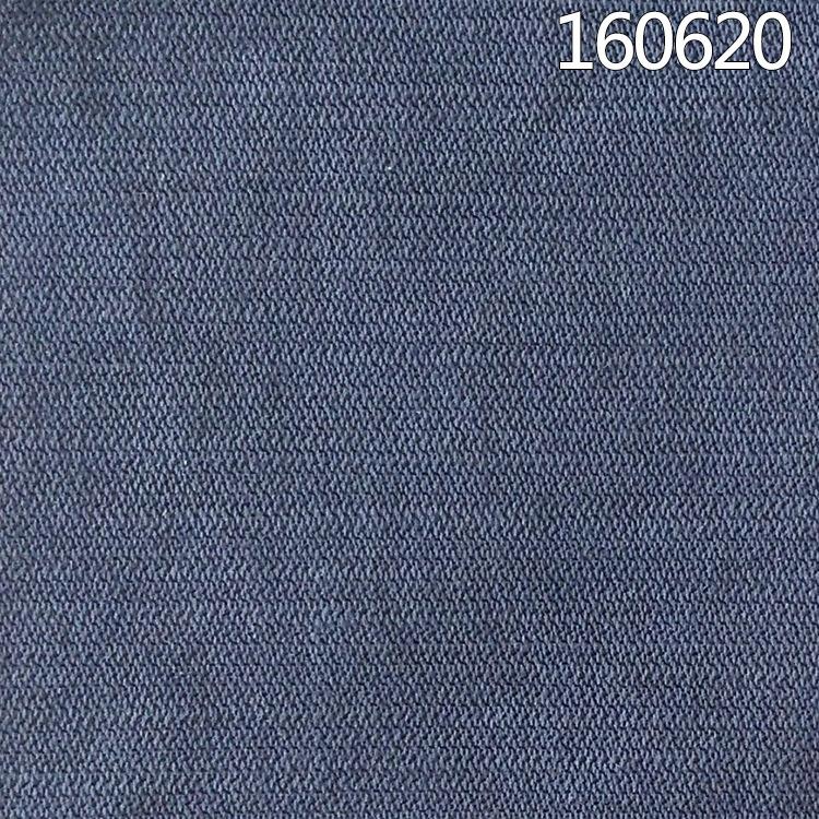 1606202