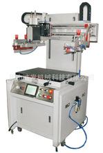 工厂供应薄膜开关丝印机 台式平面丝印机平面丝网印刷机
