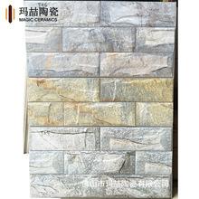 2016七彩玉石凹凸外墙砖 防水不褪色 100x300高清喷墨外墙砖