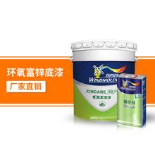 植物生长调节剂F3E046-346