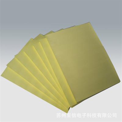 供應黃色粘塵紙本   黃底粘塵紙本   粘塵紙   水性膠粘塵紙本