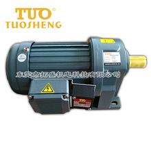 【直銷】TUO拓升 微型直流電機 小型齒輪馬達帶調速器 貨期短