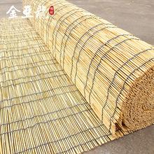 厂家批发现货天然门帘夏季芦苇编织芦苇帘室内草编帘碳化芦苇帘子