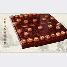 高檔紅瑪瑙中國象棋瑪瑙實木質折疊抽屜盒棋盤瑪瑙象棋套裝禮盒品