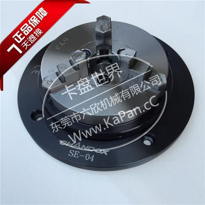 台湾千岛Chandox超薄型夹盘三爪手动卡盘 SE-02