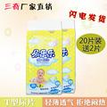 厂家直销 高吸水一次性婴儿护理床垫 宝宝隔尿垫 新生儿纸尿片不