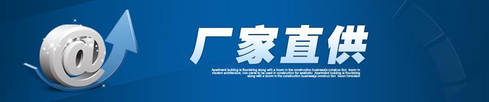 小型冷水机_uvled固化机冷水机光固机印刷冷却机主轴制冷机小型冷水机