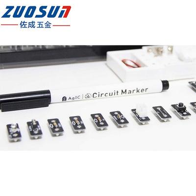 Agic  PCB线路板修补笔 导电银笔 导电笔 导电银漆笔 电路标记笔