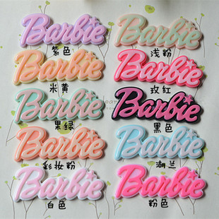 Two-color Barbie letter card resin accessories diy quicksand mobile phone beauty materials wholesale jewelry accessories
