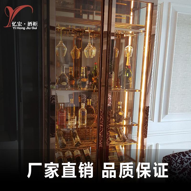 忆宏酒柜专业定制不锈钢展示酒柜精品直立式葡萄酒红酒酒柜可订购