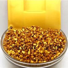 深圳色母粒厂家珠光金色电镀喷涂PE色母 塑胶颜料环保色母粒批发