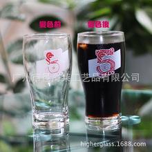 定制溫感冷變變色logo貼花廣告啤酒玻璃杯