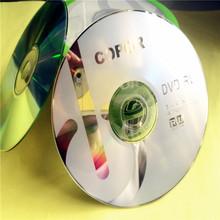CDR空白光盘 ?#30333;?#31354;白光盘 刻录光盘 可打印空白光盘 CDR空白盘