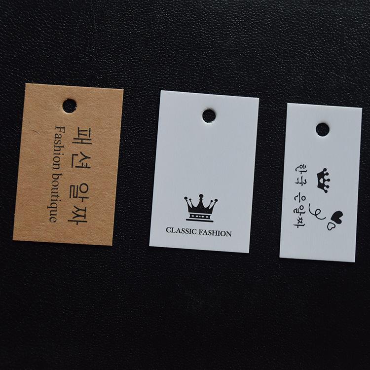 现货小吊牌首饰头饰毛巾日用百货通用可贴条形码尺码二维码贴吊牌