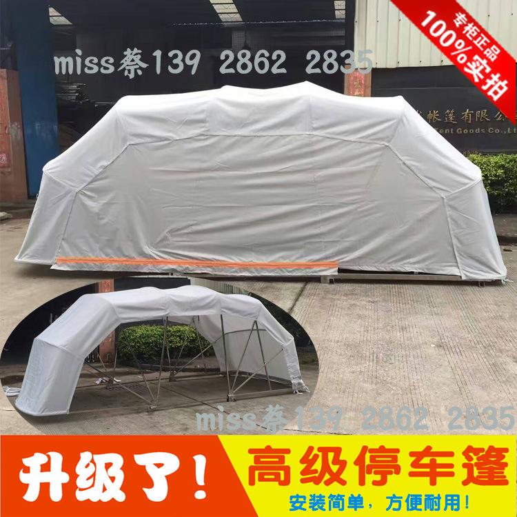 直销移动车库简易折叠车库停车棚伸缩车衣车罩汽车雨棚户外遮阳蓬