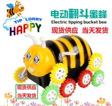 新品電動玩具車廠家直銷電動翻斗小蜜蜂反斗卡通蜜蜂批發地攤熱賣