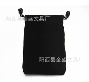 Velvet bag, mobile phone velvet bag, jewelry bag, razor storage bag, velvet bag customized 10*16cm