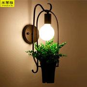 铁艺创意盆栽绿植物壁灯床头客厅背景墙餐厅酒吧过道墙壁装饰灯具