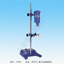 [广东省代理]上海标本模型厂JB50-D电动搅拌机,骠马牌,无级变速